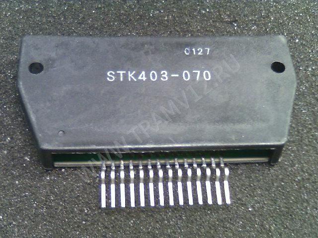 STK403-070.
