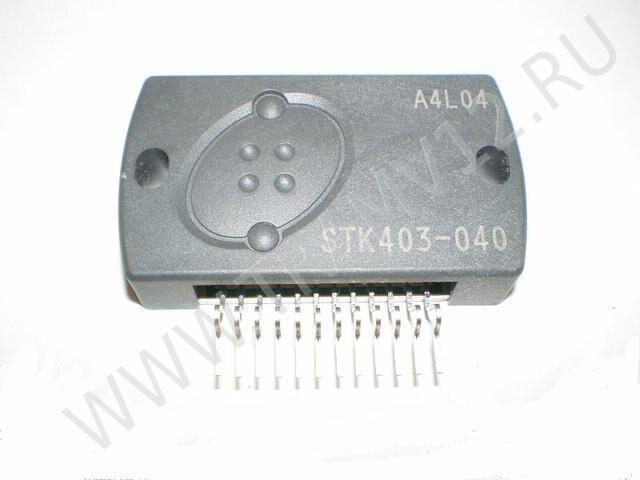 STK403-040 orig